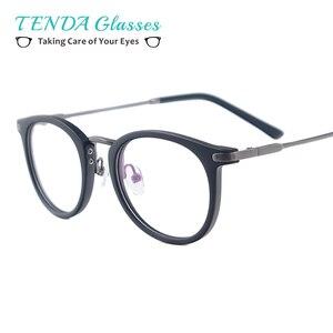 Image 1 - نظارات كلاسيكية خفيفة الوزن للرجال والنساء نظارات مستديرة من البلاستيك المعدني للعدسات الطبية