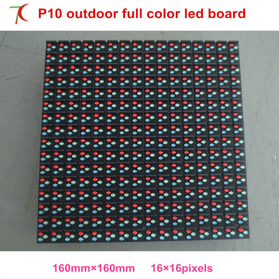P10 DIP Outdoor Full Color Module Use For Outdoor Huge Advertising Screen With Long Life ,8200cd/sqm,160*160mm