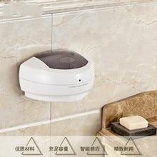 Дозатор для мыла Автоматический Датчик hotel мыльницей подвесная полка для туалета ручная бутылка для антисептика