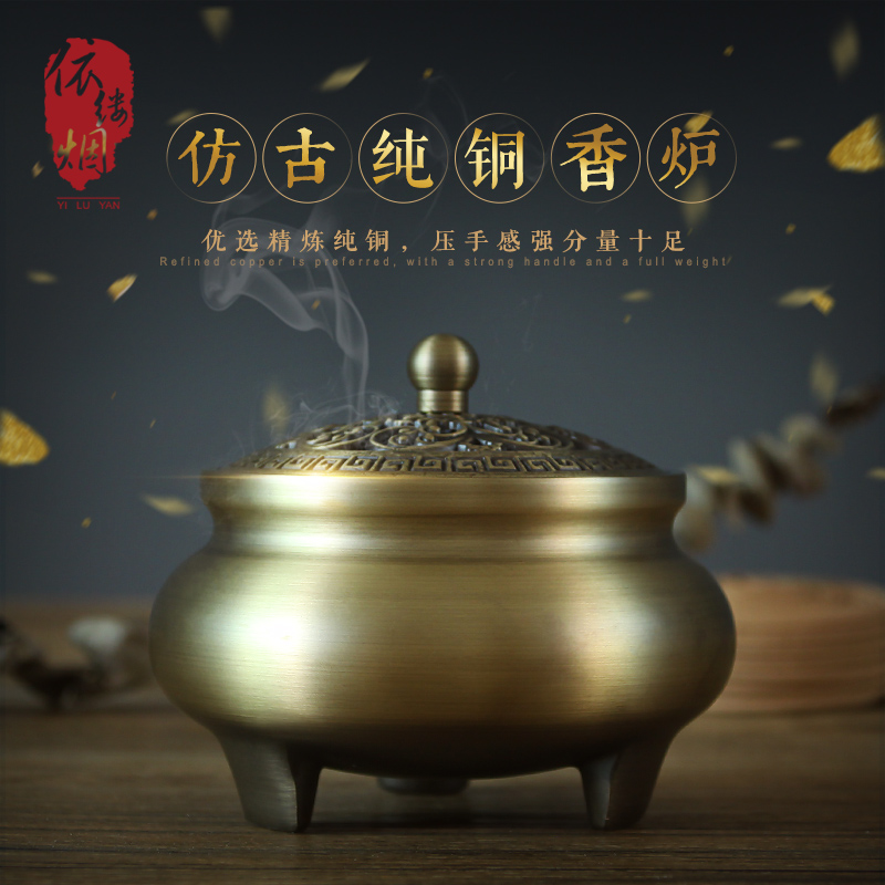 Cyclone Flowers Bronze Censer Smoked Archaize Color Present Household Sweet Aroma Of Furnace Heavy Sandalwood Incense Burner free shipping china bronze censer sculpture carved fine copper binaural incense burner statue