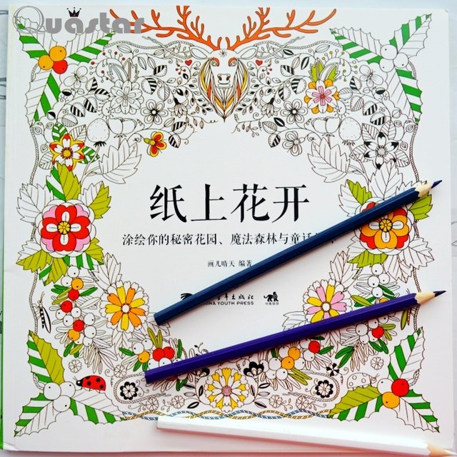 flowering on paper adult colouring books graffiti drawing panting book for children adult relieve stress kill