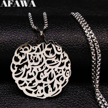 2020 Fashion Islam Stainless Steel Necklaces for Women Silver Color Letter Necklaces Pendants Jewelry bisuteria mujer N1235S02
