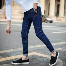 cef038daae3ce Erkekler rahat tarzı kot streç Skinny Denim pantolon ince orta düz mavi  siyah beyefendi adam kalem