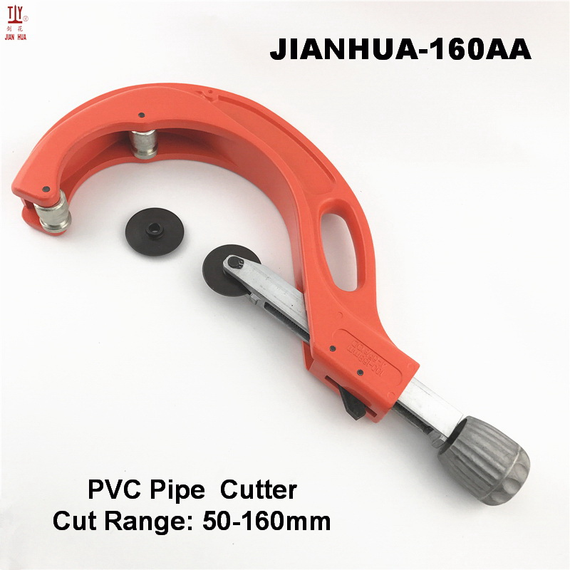 Replacement 1 Tools Pipe Pipe 1Pcs Tube Pvc Tube PEX Plumbing 160mm PPR Cutters Cutters Blade Scissors Cutter