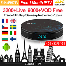 HK1 Plus Europe IPTV Box Full Hd IPTV France Arabic Turkey Germany UK IPTV Italy Portugal Spain Italia IP TV Android 8.1 Tv Box