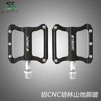 RS MTB Mountain Bikes Pedal Ultralight Aluminum Alloy Sealed Bearing Footrest 80*80*18mm Bicycle Parts