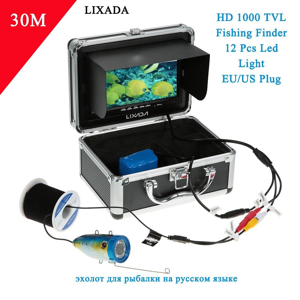 Buy lixada digital lcd fish finder hd for Best underwater fishing camera