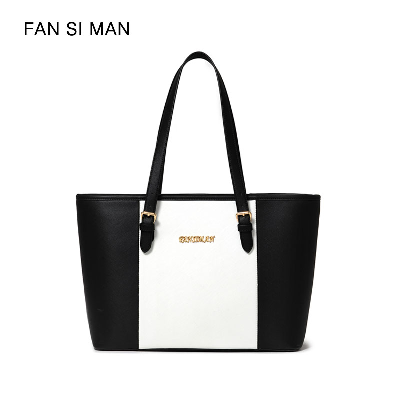 Fansiman Famous Brand 2018 New Women Shoulder Bags Luxury Black White Patchwork Big Tote Bag Female Handbags Pu Leather Dress