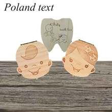 Poland/EnglishBaby деревянный зуб Коробка органайзер для хранения молочных зубов сбор зубов Прямая