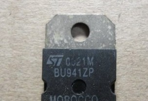Price BU941