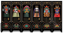 24 Patterns Original Chinese Style Antique Lacquer Screens Series Decoration Characteristics Crafts Furniture Business Gifts