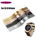 Смарт-Ремешок Качество Прочной Нержавеющей Стали Смотреть группы 22 мм LG G Watch Urband W150 Ремень Мужские Смарт-часы аксессуары
