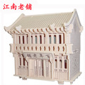 wooden 3D building model toy gift puzzle hand work assemble game woodcraft construction kit Chinese Ancient store shop house set