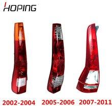 Надеясь авто сзади тормозной фонарь свет лампы для HONDA CRV CR-V 2002 2003 2004 2005 2006 2007 2008 2009 2010 2011 сзади стоп