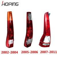 Hoping Auto Rear Brake Light Tail Light Lamp For HONDA CRV CR V 2002 2003 2004 2005 2006 2007 2008 2009 2010 2011 Rear Stop Lamp