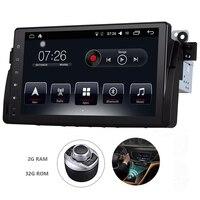 Встроенная автомобильная стереосистема Радио 7 дюймов Android 7,1 Автомобильный DVD плеер для B M W E46 gps навигации Системы с Bluetooth/Dual zonenavi