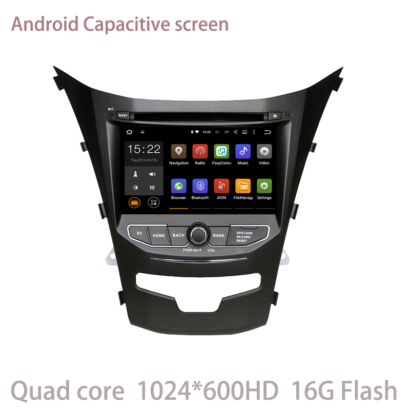 Quad core Android 5 1 car dvd player For SsangYong Korando 2014 2015 2016 with GPS