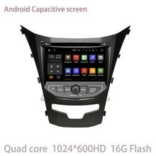 Quad core Android 5.1 lecteur dvd de voiture Pour SsangYong Korando 2014 2015 2016 avec GPS RDS WiFi 3g de Direction contrôle