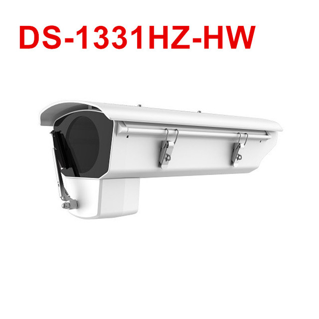 DS 1331HZ HW CCTV Camera outdoor housing with heater and wiper