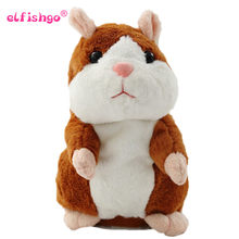 2017 Falando Rato Hamster Pet Plush Toy Hot Speak Bonito Falar Sound Record Hamster Toy Educacionais para Presente Das Crianças(China)