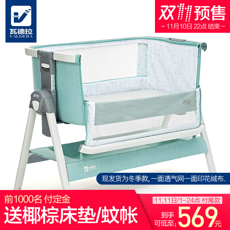 Baby  Portable Folding Bed Bed Multifunctional Baby Bed Bed With Mosquito Net Spits Anti Newborn Bb duchenne baby carriage newborn european multifunctional cradle bed crib folding baby bed with mosquito net game bed