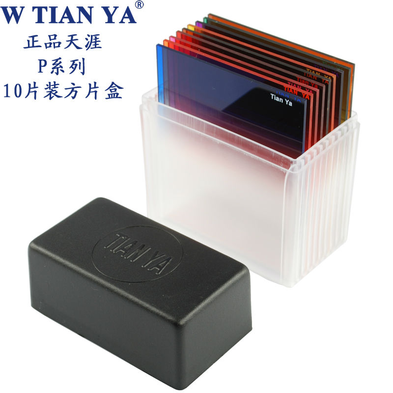 Plastic Filter Storage Holder Container Box Case for 10 Filters Cokin WTianya P Series System PA009