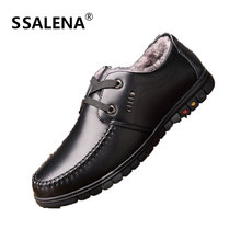 Men Fashion Leather Casual Shoes Winter Men Comfortable Flat Shoes Business Warm Wild Cotton Plus Velvet Shoes AA12283