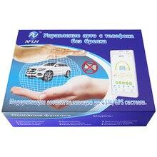 Starline A9 alarm Starline A9 GSM Alarm Mobile phone control