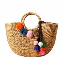 DCOS Женские винтажные соломенные тканые сумки, повседневные пляжные большие сумки для отдыха с круглым кольцом с ручкой (помпон для волос)