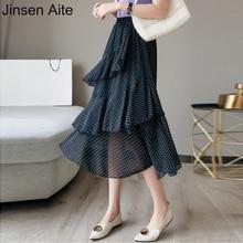 Skirts Ruffles Saia 4XL