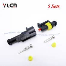5 sets kits 1 pin electric auto waterproof sealed connector plugs for car HID Factory direct sale