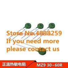 Frete grátis boa qualidade 100 pçs HMZ-09 mz9 hmz9 30r 40r 50r 60r ptc verde temperatura positiva termistor