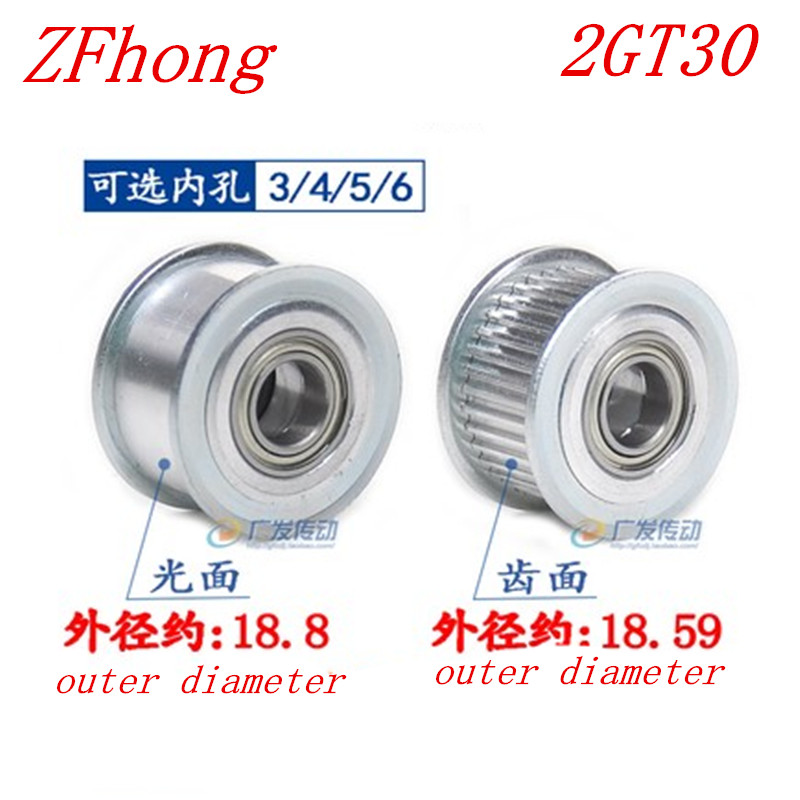 4//5//6mm Hole HTD3M 20 Teeth 11mm Width Timing Belt Idler Pulley With Bearing