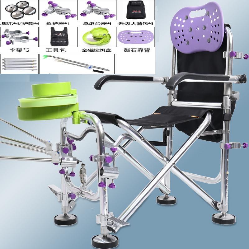 2018 nouveau multifonction en plein air portable haute quailty chaise pliante pour chaise de pêche En Alliage D'aluminium Inclinable chaise de pêche dans Chaises de plage de Meubles