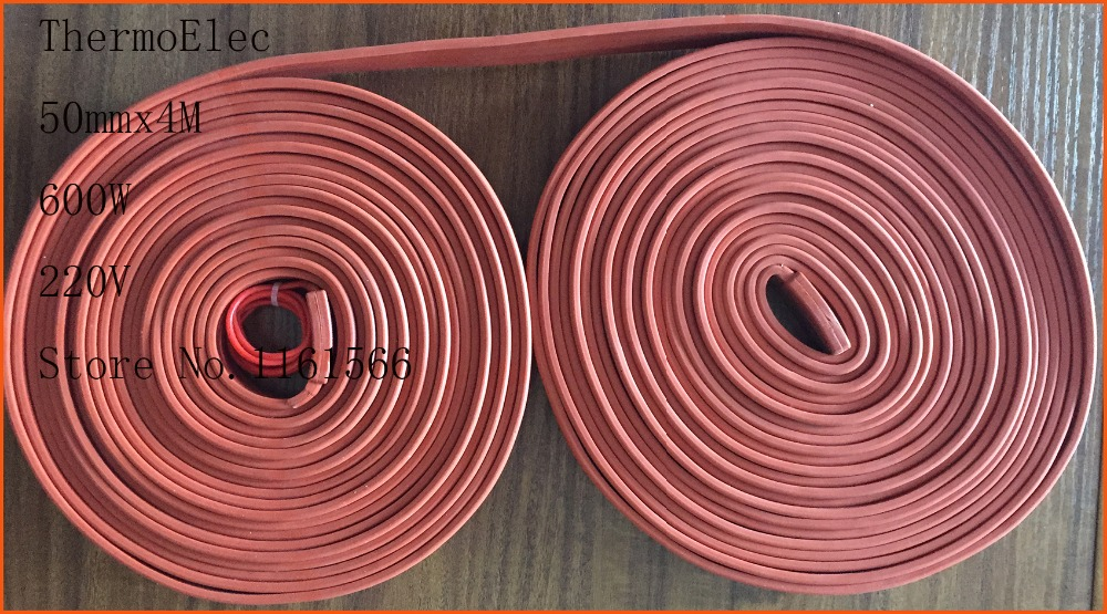 50mmx4M 600W 220V Silicone Heater , Flexible Heating Element Silicon rubber waterproof cable heating pipeline heater band