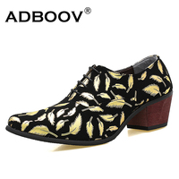 6cm High Heel Mens Dress Shoes Print Feather Colors Pointed Toe Heighten Wedding Shoes Gents High