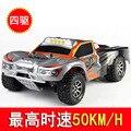 45 км высокоскоростной внедорожных A969 Weili 1:18 2.4 г пульт дистанционного управления гоночный автомобиль скорость полный привод легкая атлетика