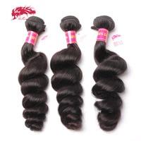 Ali Queen код бразильский свободная волна Девы волос 3 шт./лот virgin человеческих волос Weave Связки салон природного Цвет может Цветной 613 #