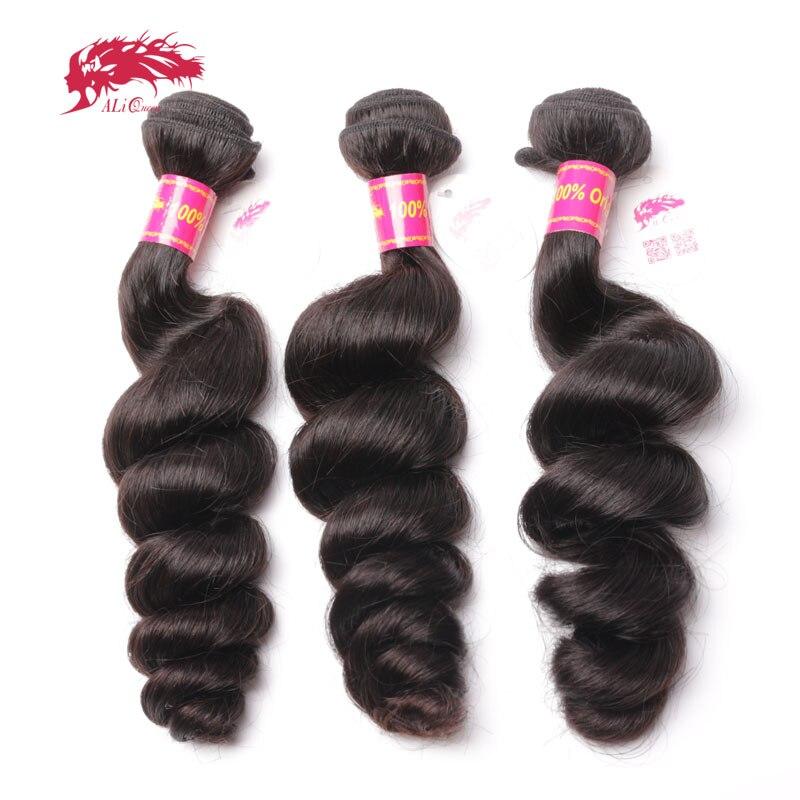 Ali Queen Product Brazilian Loose Wave Virgin Human Unprocessed Hair 3pc/lot Weave Bundles Salon Natural Color Can Colored 613#