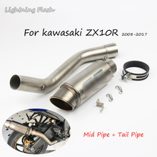 For Kawasaki ZX10R 2008-2017 Motorcycle Muffler Exhaust Mid Pipe Connecting Tail Pipe With DB Killer Scooter Escape Modified все цены
