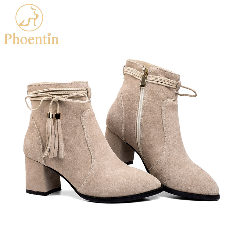 Phoentin cow suede fringe ankle boots apricot zipper female boot high heel antumn genuine leather footwear