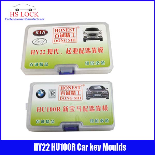 HY22 & HU100R car key moulds for key moulding Car Key Profile Modeling locksmith tools  цены