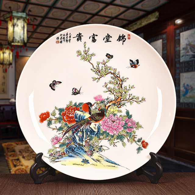Traditional Chinese Plate Ceramic Ornamental Plate Decoration Wood Base Porcelain Plate Set Wedding Gift & Traditional Chinese Plate Ceramic Ornamental Plate Decoration Wood ...