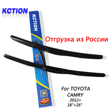KCTION Car Windshield Wiper Blade For TOYOTA CAMRY (2012+) ,18″+26″,Natural rubber, Three-segmental type , Car Accessories