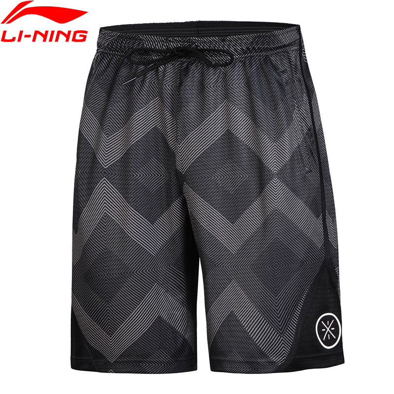 Li-Ning Men Wade Competition Shorts Slim Fit 100% Polyester Comfort LiNing ATDRY Breathable Sports Bottom AAPN019 MKD1514