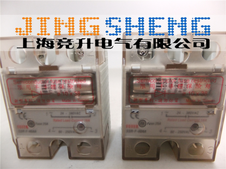 100% Original Authentic Taiwan's Yangming FOTEK solid state relay / thyristor modules SSR-F-40AA ssr 40aa solid state relay