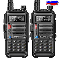 2Pcs BaoFeng UV S9 8W Powerful Walkie Talkie VHF/UHF136 174Mhz & 400 520Mhz Dual Band 10km Long Range Portable CB Two Way Radio