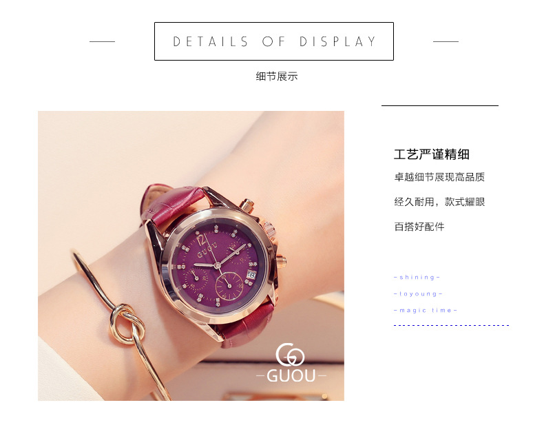 relógio de noite relógio de moda zegarek damski