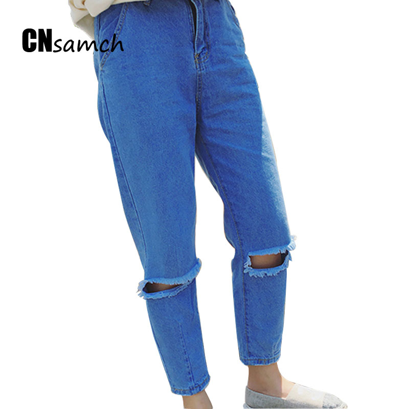 2017 New Fashion Boyfriends Korean College Style Hole Ripped Jeans Beggars Loose Torn Jeans Casual Feet