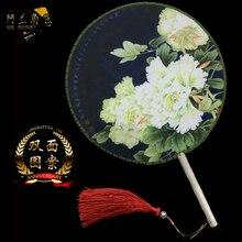 Деревянная ручка династии Хань бутик двухсторонний дворцовый вентилятор винтажное ремесло Hanfu танец Круглый Вентилятор
